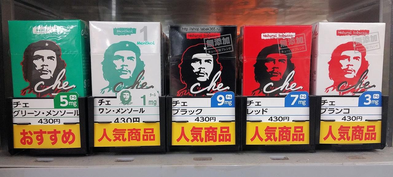 Доставка сигарет из Японии